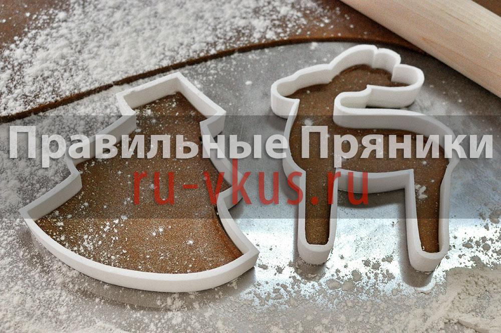 Изготовление формочки для печенья