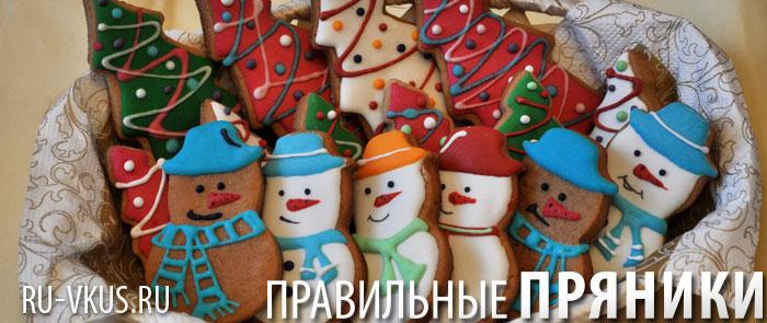пряники на заказ с логотипом новогодний микс два