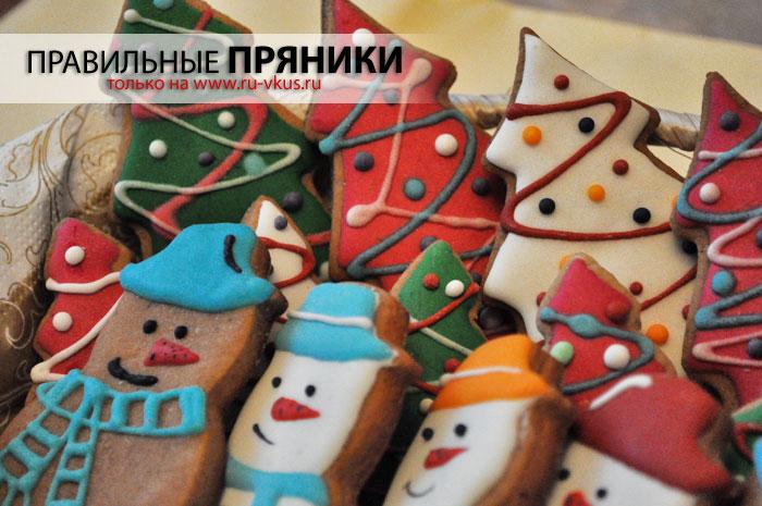 новогодние пряники на заказ снеговики елки