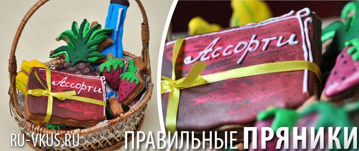 подарочная продуктовая корзина