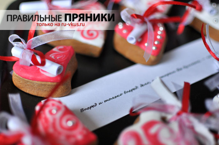 валентинки с предсказаниями печенье пряники на заказ