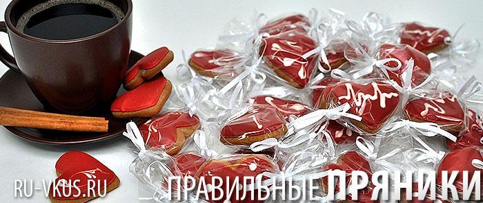 Пряничные конфеты