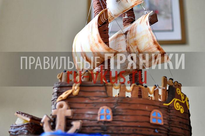 Корабль из пряников